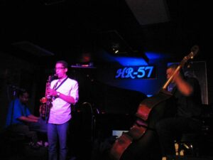 HR-57 Jazz Club